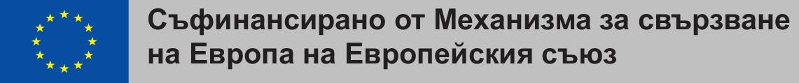 лого кофинансиране